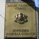 Supreme Judicial Council holds its regular sitting