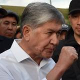 Picture: AFPTASS: Kyrgyz ex-president charged with special forces soldier's murder