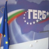 Bulgaria's CEDB registers 1st snap election ticket in capital