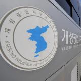 Picture: AFPYonhap: Koreas open joint liaison office in Kaesong