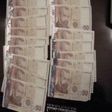 Printing of 60 million new banknotes included in Bulgaria central bank's 2014 budget