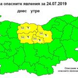 NIMH: Code Yellow warning for rain showers and thunder is in place for four Bulgarian regions