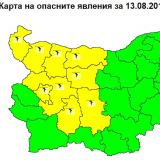 Picture: НИМХNIMH: A yellow code for the danger of hailstorms and thunderstorms is in force for 9 regions of the country