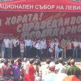 Nearly 500 socialists from Bulgaria's Smolyan District attend National Meeting at Buzludzha Peak (ROUNDUP)