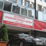 Bulgaria socialists' National Council holds sitting
