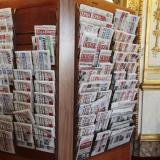 Bulgaria in the foreign media – October 12 (ROUNDUP)