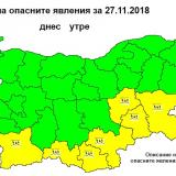 Photo: BREAKING: Yellow rain for heavy rains is announced in 7 regions of the country for November 27