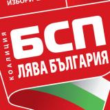 Bulgarian Socialist Party submits documents to register for upcoming local elections