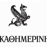 Kathimerini: ND maintains 6.5 percent lead over SYRIZA, poll shows