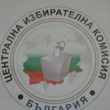 CEC: 9 is the number of CEDB ballot for the early elections, BSP - left Bulgaria Coalition – 22, MRF - 18