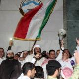 Kuwait papers closed for violating 'plot' blackout: BBC