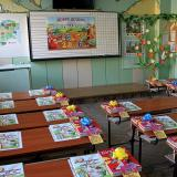 665 first-graders will start school in Bulgaria's Veliko Tarnovo district