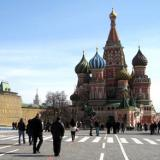 Moscow celebrating its 868th anniversary