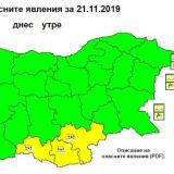 Picture: НИМХCode Yellow warning for heavy rain in place for three Bulgarian regions