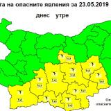 NIMH: Code Yellow warning for heavy rain with thunder and hail in force for 9 Bulgarian regions