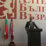 We have to plan actions to have lead before start of Bulgaria local elections campaign: Parvanov