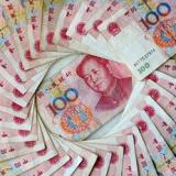 China: Fake bank swindles customers out of $32m