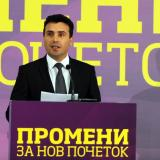 Macedonia: Opposition presents 11 recordings of wiretapped conversations between 2 ministers
