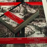 <i>Kaimakchalan</i> book by President of Bulgaria's FOCUS News Agency presented in Shumen