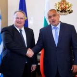 Bulgaria PM meets with Greece foreign minister