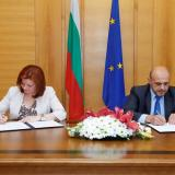 Bulgaria continues cooperation with EBRD