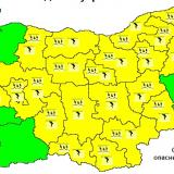 Yellow code for rain and thunder in 21 regions