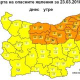 Orange warning on strong wind and snow in 9 regions, yellow in rest of Bulgaria