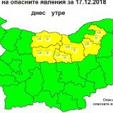 Code yellow for snow and frost in 6 Bulgarian regions
