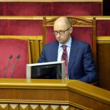 Ukraine parliament rejects resignation of prime minister