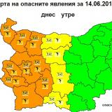 Picture: НИМХOrange warning for heavy rain with thunder in 9 regions
