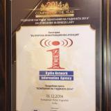 FOCUS News Agency was named Best Bulgarian News Agency by Business Lady Magazine