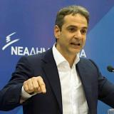 Source: Focus Information AgencyANA-MPA: SYRIZA proposals for revising the Constitution 'catastrophic', ND's Mitsotakis says