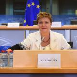 EC Vice President Georgieva on visit to Bulgaria