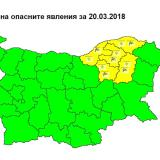 Yellow warning on snowfall and strong wind in 5 Bulgarian regions