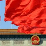 Key Chinese Communist Party meeting opens in Beijing