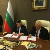 Bulgaria Prosecutor General meets with Turkish counterpart