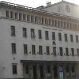 KPUNews: Russian lobby plots conquering Bulgaria's central bank