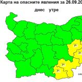 Picture: НИМХCode Yellow for strong winds in place for 7 Bulgarian regions