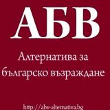 Leader of Bulgaria's ABV comments on partnership agreement, relations with CEDB (ROUNDUP)