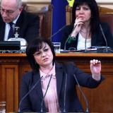 Kornelia Ninova, BSP: Letting 60,000 migrants through Bulgaria is sufficient reason for Boyko Borissov to resign and the people to get justice in early elections