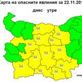Code Yellow warning for heavy rain in place for 12 Bulgarian regions