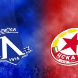 FC CSKA gains victory over FC Levski in Bulgaria's football derby