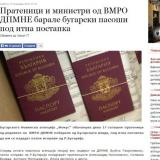 Balkans region media spread invented piece of news about Bulgarian passports of ruling VMRO-DPMNE ministers, MPs (ROUNDUP)