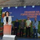 Bulgaria agri minister attends celebrations dedicated to Gorna Oryahovitsa sujuk