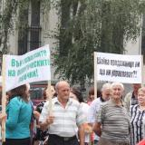 Mayor of Bulgaria's Vidin dismissed (ROUNDUP)