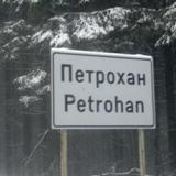Petrohan Pass is passable under winter conditions