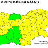 Bulgaria declares warning code over strong wind