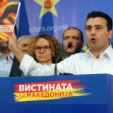 Vecer, Macedonia: Zoran Zaev wants to become prime minister without having won the elections, and his party wants a new leader