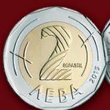 Bulgarian National Bank presents new BGN 2 denomination coin