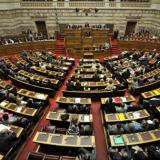 Picture: AFPEkathimerini: Greek parliament passes prior actions bill